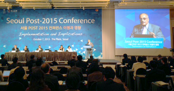 Seoul Post-2015 Conference