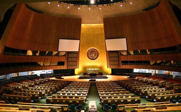 •Ali Shahbaz to speak at UN PGA's high-level thematic debate