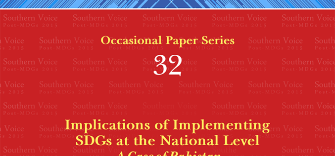 Implications of Implementing SDGs at the National Level: A Case of Pakistan