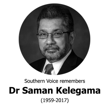 SV-remembers-Dr-Saman-Kelegama