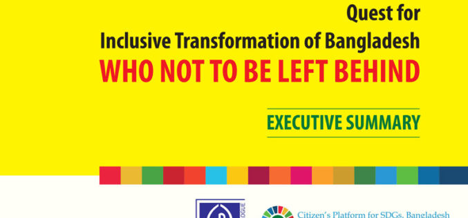 New Research from Partners: Envisaging the Future in Pakistan & Who Not to be Left Behind in Bangladesh